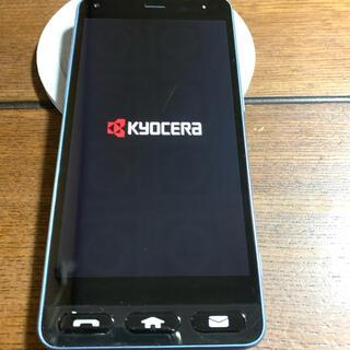 京セラ - 京セラ かんたんスマホ 705KC 本体ワイモバイル Y!mobile