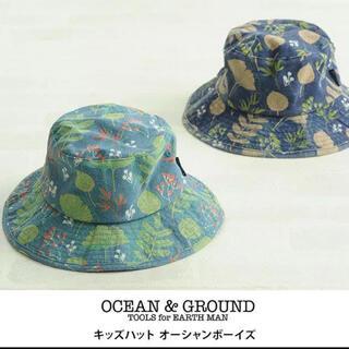 マーキーズ(MARKEY'S)のオーシャングラウンド◆ハット帽子 グリーン 52cm(帽子)
