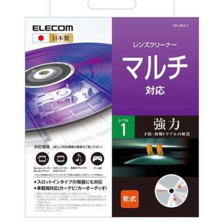 ELECOM - ⭐️ レンズクリーナー(乾式)マルチ対応 <レベル1>‼️
