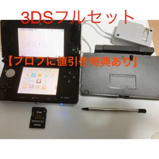 ニンテンドウ(任天堂)のNintendo 3DS ブラック(携帯用ゲーム機本体)