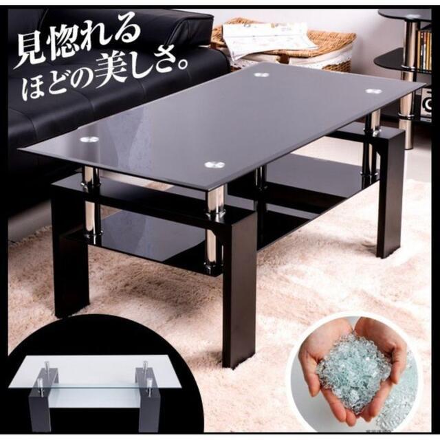 テーブル センターテーブル ガラステーブル リビングテーブル ローテーブル インテリア/住まい/日用品の机/テーブル(ローテーブル)の商品写真