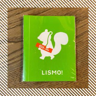 LISMO フォトアルバム