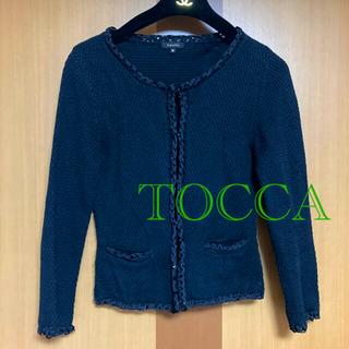 TOCCA - 高級ブランド❗️【TOCCA】トッカ お上品系 ジャケット カーデ