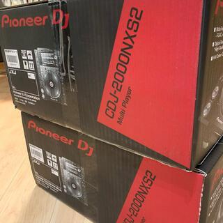 パイオニア(Pioneer)のCDJ-2000NXS2 二台セット 新品未使用(CDJ)