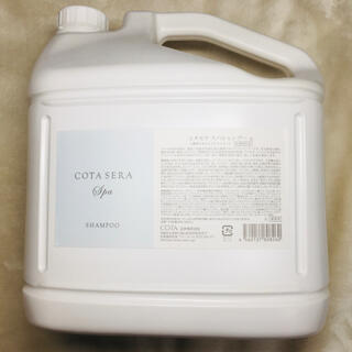 コタアイケア(COTA I CARE)のコタセラ スパシャンプー 5L(シャンプー)