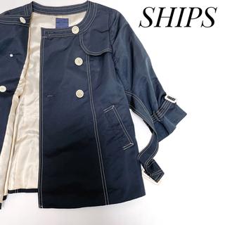 シップス(SHIPS)の【美品 SHIPS】 スプリングコート ネイビー✖️白ステッチ ベルト(スプリングコート)