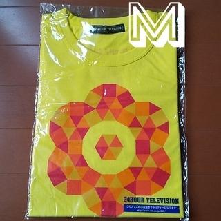 24時間テレビ  チャリTシャツ  Mサイズ(アイドルグッズ)