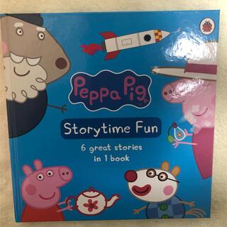 ペッパーピッグ英語絵本CD付き Peppa Pig Storytime Fun(洋書)