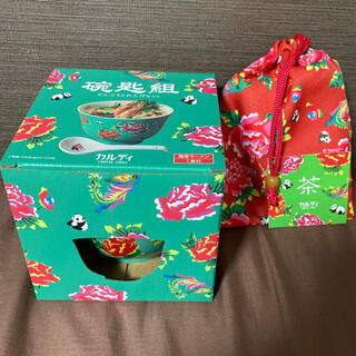 カルディ(KALDI)の【新品】KALDI  台湾 どんぶりとれんげセット&客家柄巾着(食器)