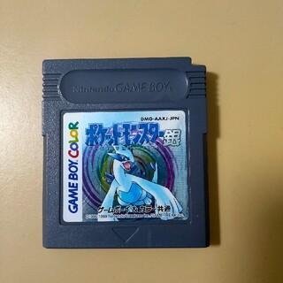 ポケットモンスター 銀(携帯用ゲームソフト)