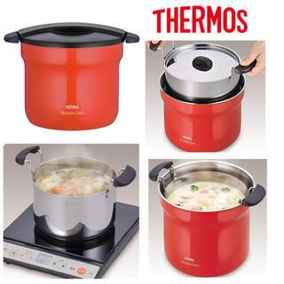 サーモス(THERMOS)のサーモス 真空保温調理器 シャトルシェフ 4.3L トマト KBF-4501新品(鍋/フライパン)