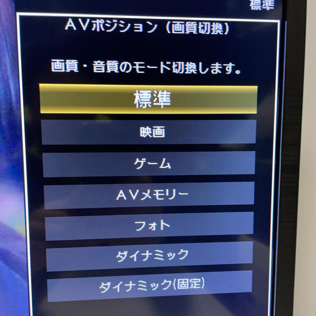 AQUOS(アクオス)の【マットスリムフレーム】32型 LED液晶テレビ アクオス AQUOS シャープ スマホ/家電/カメラのテレビ/映像機器(テレビ)の商品写真