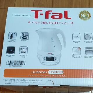 T-fal - 「最安値」ティファール 電気ケトル(1.2L) ホワイト KO7551JP