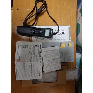 Nikon - nikon MC-36 D810にて動作確認