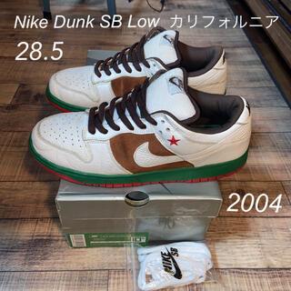 ナイキ(NIKE)のNike Dunk SB Low カリフォルニア(スニーカー)