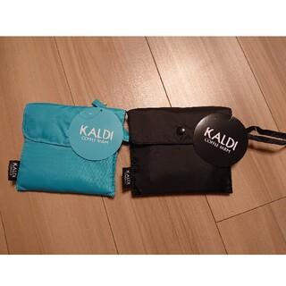 カルディ(KALDI)のKALDI エコバッグ2点セット(エコバッグ)
