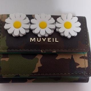 ミュベールワーク(MUVEIL WORK)のミュベールの財布 ミニ財布です。(財布)