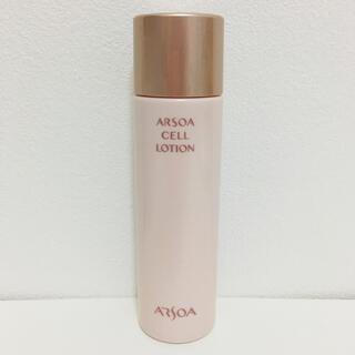 アルソア(ARSOA)のセルローション(化粧水/ローション)