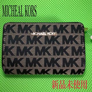 Michael Kors - [新品未使用]マイケルコース  シグネチャー キャンパス×レザー 二つ折り財布