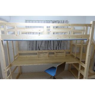 【埼玉:引取り限定】階段タイプ 広い机のロフトベッド+椅子 組立式(ロフトベッド/システムベッド)