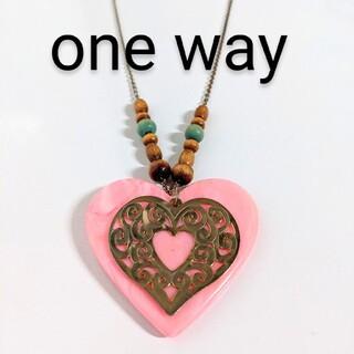 ワンウェイ(one*way)のハート ネックレス ペンダント  パステルピンク one way ワンウェイ(ネックレス)