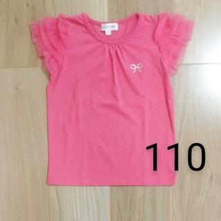エニィファム(anyFAM)のエニィファム 半袖 Tシャツ 袖チュール 110 ピンク ラインストーン(Tシャツ/カットソー)