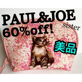PAUL & JOE SISTER - PAUL&JOEsister ポール&ジョーシスター ポーチ 猫 花柄 母の日