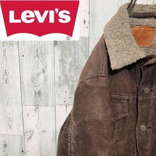 リーバイス(Levi's)のリーバイス Levi's コーデュロイボアジャケット USA製 袖キルティング(その他)