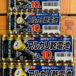 ミツビシ(三菱)の2# HARUA様専用三菱単3×30本+単4×10本乾電池10本×4個 40本(その他)