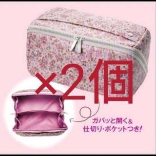 新品未使用 2個セット  美的 5月号 付録 田中みな実×CLANEポーチ(美容)