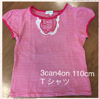 3can4on - 3can4onの110cm ボーダーTシャツ