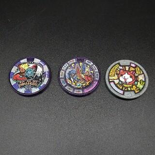 妖怪ウォッチ メダル エンマ&カイラ(キャラクターグッズ)