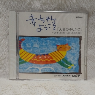 CD新品未開封「1/fゆらぎ」胎教音楽(ヒーリング/ニューエイジ)