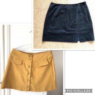 インエ(i.n.e)の【美品】スカート2枚セット☆I. n.e. インエ &ハワイで購入マスタード色(ミニスカート)