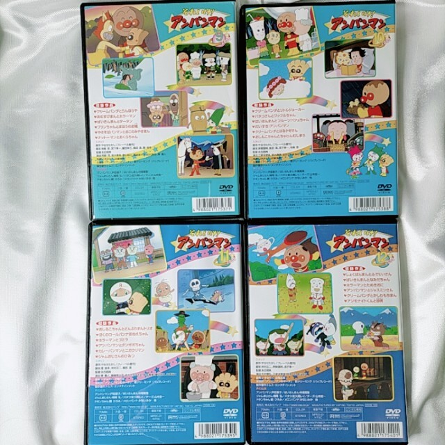 アンパンマン(アンパンマン)の☆4本セット☆ アンパンマン  '00年  DVD エンタメ/ホビーのDVD/ブルーレイ(キッズ/ファミリー)の商品写真