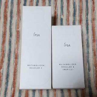 イプサ(IPSA)のイプサ ME レギュラー4 本体&レフィル(化粧水/ローション)