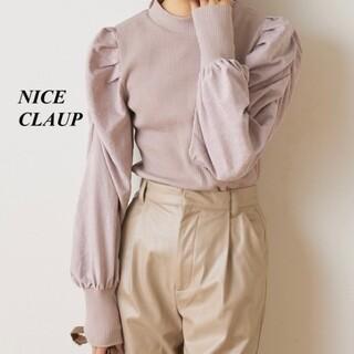 NICE CLAUP - 新品 NICE CLAUP 袖クシュテレコプルオーバー