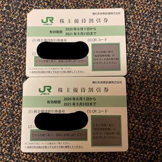 JR東日本 株主優待券 運賃・料金4割引き券(2枚) 期限:21.5.31(鉄道乗車券)