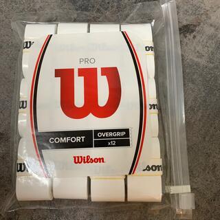 ウィルソン(wilson)のウィルソングリップテープ12本入りホワイト新品(その他)