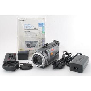 ソニー(SONY)のDCR-TRV950 ビデオカメラ(ビデオカメラ)