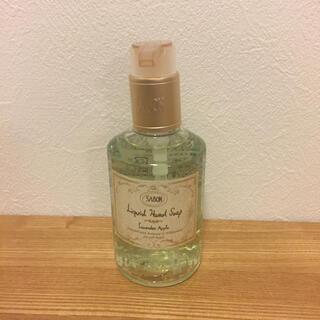 SABON - 送料込★ 未使用 サボンのハンドソープ ラベンダーアップルの香り  SABON
