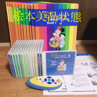 Disney - 2011年 メインプログラム 絵本&CD ディズニー英語システム DWE