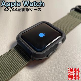 Apple Watch - 【未使用】AppleWatch 42/44 耐久製 耐衝撃 ミリタリー