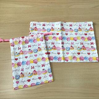 【給食2点セット】白 マカロン 机サイズ ランチョンマット巾着 小学校 女の子(外出用品)