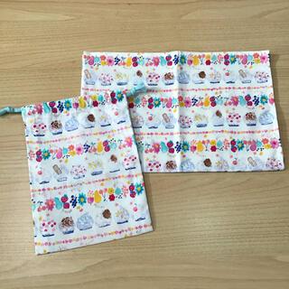 【給食2点セット】白 ケーキ 机サイズ ランチョンマット巾着 小学校 女の子(外出用品)