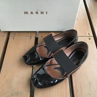 マルニ(Marni)のMARNI マルニ パテントレザー フラットシューズ(バレエシューズ)