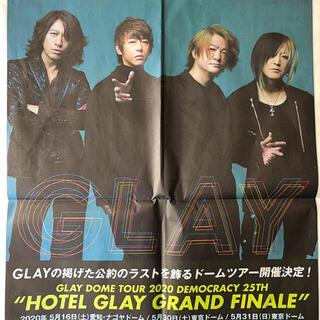 GLAY 新聞紙面(印刷物)