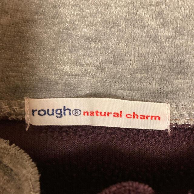 rough(ラフ)のrough★カーディガン紫M レディースのトップス(カーディガン)の商品写真