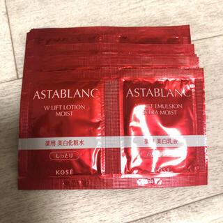 アスタブラン(ASTABLANC)のアスタブラン 化粧水 乳液(化粧水/ローション)