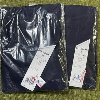 ワコール(Wacoal)の新品☆ワコールWACOALジュニア男の子用BITBROS半袖肌着2枚セット160(下着)
